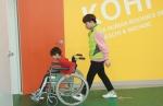 한국보건복지인력개발원 대구교육센터가 아동 장애체험행사를 열었다