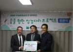 전국지역아동센터협의회가 12일 서울시 관악구에 위치한 양지지역아동센터에서 2017 꿈을 향한 징검다리 프로젝트 완공식을 진행하였다