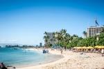 여행박사가 가족여행 시즌을 맞아 4월 한 달간 하와이 예약 고객 중 가족이 함께하는 고객에 한해 호텔 1박을 무료로 지원해주는 이벤트를 진행한다