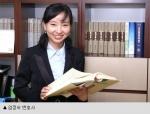 법도 전세금반환소송센터가 18일 화해권고결정과 관련한 실무연구보고서를 발표했다. 사진은 엄정숙 변호사