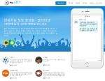 머니브레인이 일반 사용자 또는 소상공인이 직접 챗봇을 제작 및 이용할 수 있는 Play Chat 서비스를 17일 출시했다