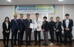 대구교육센터와 대구광역정신건강증진센터가 18일 대구가톨릭대학교병원 라파엘관에서 업무협약을 체결했다