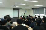 한국보건복지인력개발원 서울교육센터가 4월 20일 보건복지분야 사회복무요원을 대상으로 사회복무현장과의 소통을 위한 특강을 실시하였다