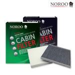 시스템게이트는  노루페인트에서 출시한 NOROO 하우홈 자동차 에어필터를 판매한다.