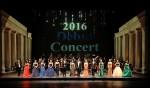 대구오페라하우스가 27일 신인성악가 콘서트를 개최한다. 사진은 2016년 신인성악가콘서트 장면