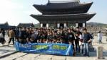 동명대 BIM건축사업단이 서울 건축물을 탐방했다