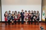2016년 전국 우수보육프로그램 발표회 및 시상식
