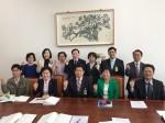 한국어린이집총연합회가 조배숙 국민의당 정책위의장 간담회를 개최했다