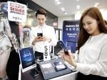 SK텔레콤이 갤럭시 S8을 체험해볼 수 있도록 국내 이동통신사 중 가장 많은 900여개 매장에 체험존을 운영한다