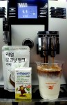 GS25가 원두커피 브랜드 Cafe25 신메뉴 2종을 출시했다