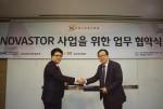 한성SMB솔루션이 SI 전문 기업 오렌지테크와 전략적 업무협약에 합의했다