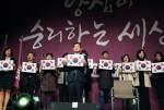 3월 26일 백범기념관에서 열린 홍익당 창당대회