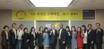KB국민은행이 12일 명동 본점에서 외국인고객으로 구성된 제 1기 KB 외국인 고객패널 발대식을 개최했다