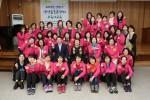 생명보험사회공헌재단이 14~15일 한국YWCA연합회 이명혜 회장, 생명보험재단 조경연 상임이사 등이 참석한 가운데 10곳의 생명숲돌봄센터 보육사 및 관계자 40여명을 대상으로 연수를 실시했다