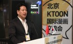 KT가 14일 오후 중국 베이징에 위치한 한국콘텐츠진흥원 북경비즈니스센터에서 케이툰의 북경 KTOON SHOWCASE(케이툰 쇼케이스)를 개최했다