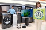 삼성전자가 이번달부터 연말까지 고객들에게 보상 혜택과 함께 사회공헌 활동에도 참여할 수 있는 기회를 제공하는 스마트 체인지 캠페인을 실시한다