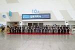 지난해 KOREA LAB 전시회 오픈 행사