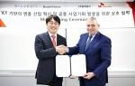 SK텔레콤과 세계적 명품 브랜드 운영 전문 업체 부루벨코리아는 ICT통한 명품 산업 혁신 협력 MOU를 체결했다