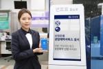 신한은행이 영업점 업무 상담예약서비스를 실시했다