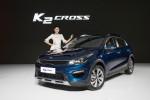 기아자동차가 19일 중국 상하이 컨벤션 센터에서 개막한 2017 상하이 국제 모터쇼에서 중국 현지 전략형 세단 페가스를 처음 선보였다