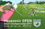 파나소닉이 2017년 파나소닉 오픈 골프 선수권대회를 개최한다