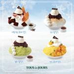 뚜레쥬르가 여름 입맛 사로잡을 빙수 4종을 출시했다