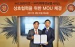 미래에셋금융서비스은 20일 서울시 중구 미래에셋 센터원 빌딩에서 드림라이프와 상호협력을 위한 업무협약을 체결했다