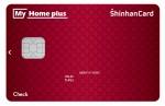 신한카드는 홈플러스와 함께 마이 홈플러스 신용/체크카드를 출시한다