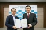 블랙모어스와 대한철인3종협회가 2017년 공식 후원 협약을 체결했다