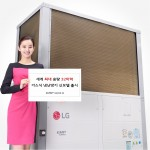LG전자가 세계 최대 용량의 가스 냉난방기 신제품을 출시하며 글로벌 B2B 공조시장을 선도한다