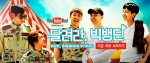 유튜브가 오늘 유튜브 레드 오리지널 콘텐츠로 최정상 K-POP 아티스트 빅뱅이 출연하는 달려라, 빅뱅단!을 공개했다