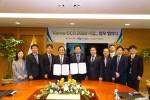 한국이산화탄소포집및처리연구개발센터가 27일 한국서부발전과 Korea CCS 2020 사업 협력을 위한 업무협약을 체결하였다
