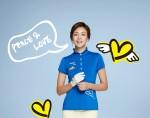 가정의 달 선물 패키지를 출시한 그린조이가 2017년 S/S 신상품을 50% 할인 판매한다