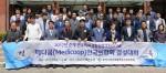 한국소비자생활협동조합연합회는 대전유성에서 전국 100여명의 이사장들이 모여 전국연합회 결성대회를 개최했다고 밝혔다
