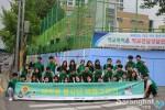 셰플러코리아 대학생 봉사단 에버그린과 NGO단체 함께하는 사랑밭이 양천구 금옥중학교에서 학교폭력 예방 메세지를 담은 벽화그리기 봉사활동을 실천했다