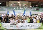 27일 인천 계양경기장 양궁장에서 열린 제11회 한마음 체육대회에서 지역아동센터 아동 및 관계자들이 기념촬영을 하고 있다