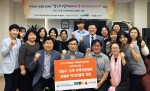 23일 오전 11시 한국지역아동센터연합회 옥경원 대표(가운데)와 기흥구 수혜기관장들이 기흥디딤돌지역아동센터에서 진행된 어린이날 선물 운동화 지원 전달식에서 기념사진을 촬영하고 있다
