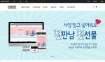 프로스테믹스의 공식 온라인 쇼핑몰 스킨투비