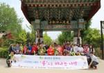 성남시 한마음복지관과 한국토지주택공사가 시각장애인과 함께 나들이 행사를 개최했다