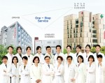강동미즈여성병원 이달경 대표원장(하단 우측에서 다섯번째)과 의료진