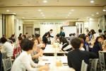 대한사회복지회가 150여 위탁가정과 함께 위탁가정의날 행사를 실시했다