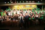 전국지역아동센터협의회가 20일 Dream Up! 프로젝트 난타연합발표회를 진행하였다