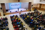 경기도장애인복지종합지원센터가 5월 30일 제3회 누림콘서트 감동을 개최한다. 사진은 제2회 누림콘서트