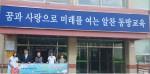 대전동방여자중학교는 전교생의 자발적인 참여로 사단법인 굿프랜드가 운영하는 굿프랜드지역아동센터의 희망나눔 캠페인에 참여했다
