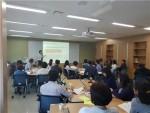 한국보건복지인력개발원이 운영한 통합조사관리 교육 모습