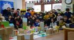 남양주 오남초에서 진행한 다빈치교실 내가 만드는 마을 수업 현장