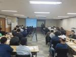 한국보건복지인력개발원이 사회복무요원을 대상으로 금융 교육을 하고 있다. 사진은 서울교육센터 금융 교육