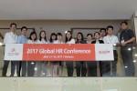 축산식품전문기업 선진이 글로벌 인재발굴 역량 강화를 위한 제1회 글로벌 HR 컨퍼런스를 개최했다