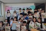 5월 5일 어린이날을 맞아 역삼중학교 WECA단 국제봉사동아리 학생들이 캄보디아 빈곤 아동들에게 전해질 사랑의 컬러링 에코백&연필주머니 만들기 봉사활동을 했다