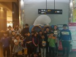 세계교육문화원 WECA와 천안지역아동센터 아동들이 함께 문화지원 행사의 일련인 영화관람을 실시했다